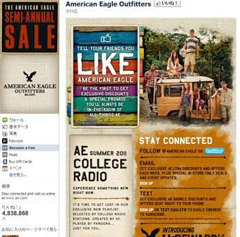 Facebook ファンページ American Eagle