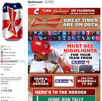 Facebook ファンページ Budweiser
