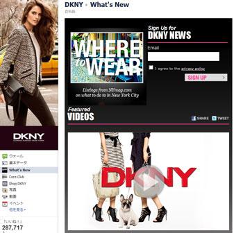 Facebook ファンページ DKNY