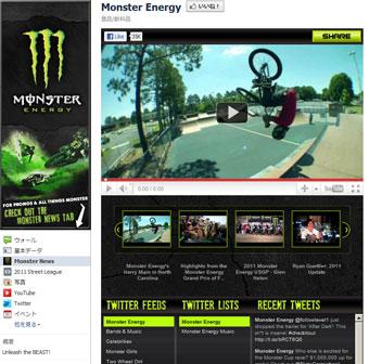Facebook ファンページ Monster Energy
